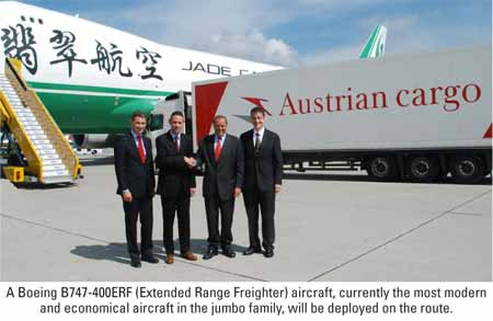 Austrian Cargo to cooperate with Jade Cargo