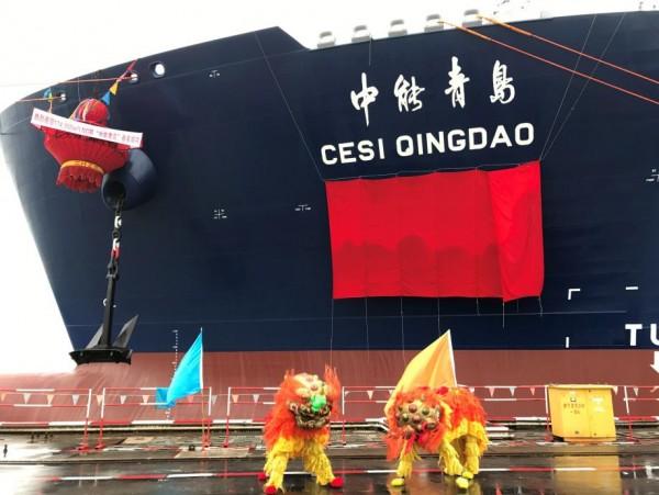 LNG carrier CESI Qingdao