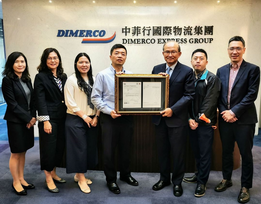 Dimerco ISO 27001 certification