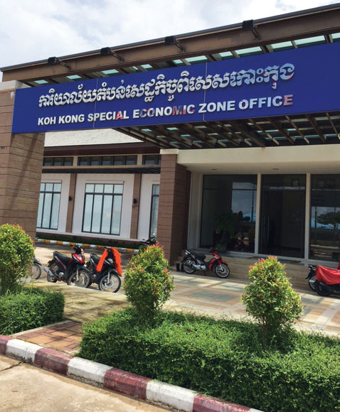 Koh Kong Cambodia border to Thailand