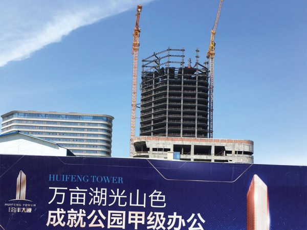 Hong Guang Shan glass tower will be central to the new city plan.