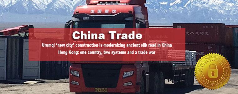 https://www.ajot.com/images/uploads/article/673-slide-china.jpg