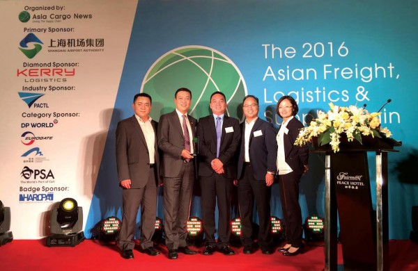Kerry Logistics Crowned Best 3PL at the 2016 Asian Freight
