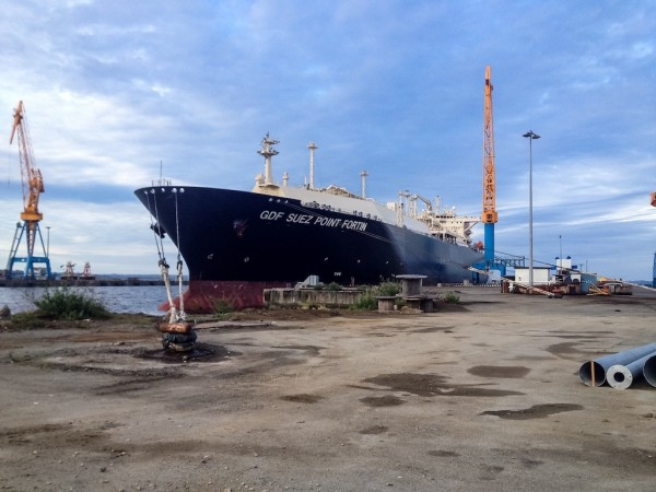 LNG carrier GDF Suez Point Fortin