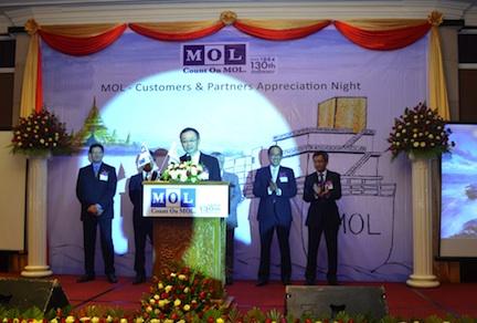 MOL President Koichi Muto making a speech