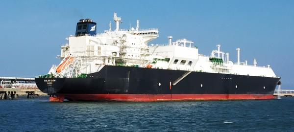 Marshall Islands-flagged LNG carrier 'LNG/C Golar Snow'