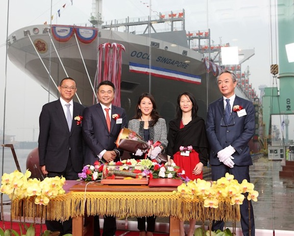 (L-R) Alan Tung, Acting Chief Financial Officer of OOIL; Weber Lo, Citi Country Officer and Chief Executive Officer of Citi Hong Kong and Macau; Brenda Lo, Sponsor of OOCL Singapore; Jackeline Tung, wife of Alan Tung; Mr. Hisanaga Tanimura, President and Chief Executive Officer of Financial Products Group