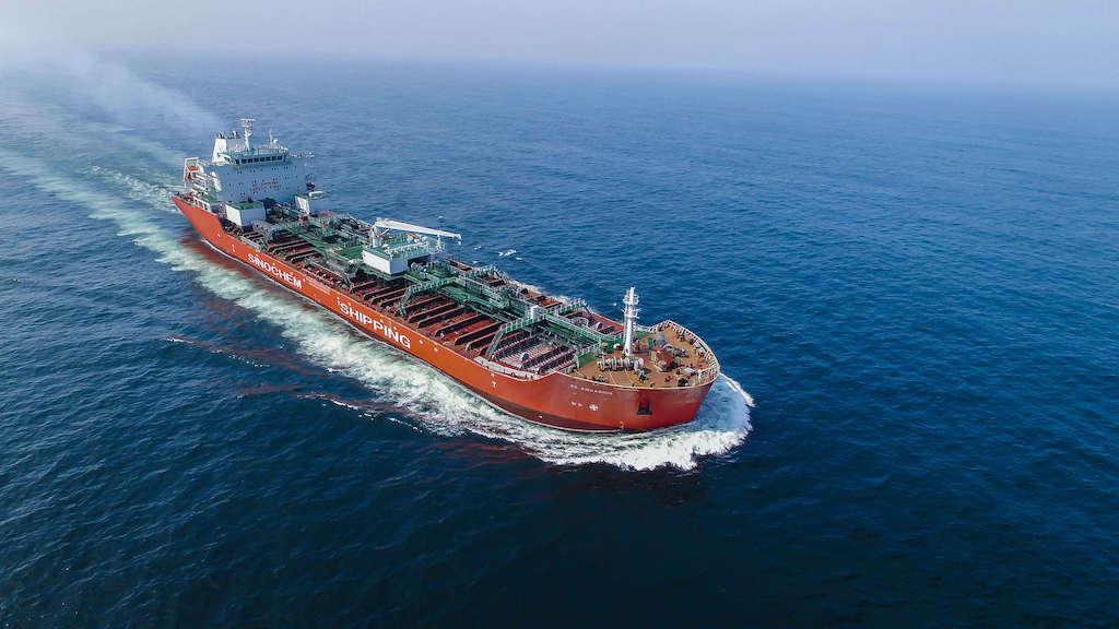 SC Aquarius, Sinochem Shipping