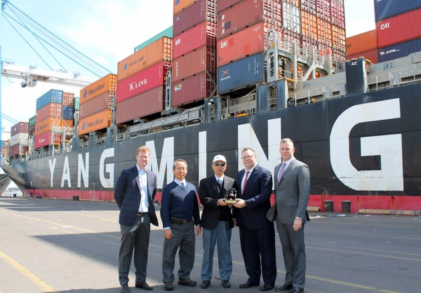 "Representatives from the Philadelphia Regional Port Authority, Holt Logistics Corp., and Yang Ming (America) Corp. today welcomed the arrival of the M/V YM Essence, first vessel of the new shipping consortium known as ""THE Alliance"" to arrive at the Port of Philadelphia's Packer Avenue Marine Terminal. Pictured (left to right): Eric Holt, Holt Logistics; Justin Lee, Assistant Vice President, Port Representative, Yang Ming (America) Corp.; Capt. Chia-Tien Tun, Vice President, Logistics Group, Yang Ming (America) Corp.; Joseph M. Fox, Marketing Representative, Philadelphia Regional Port Authority; and Todd Brown, Holt Logistics."