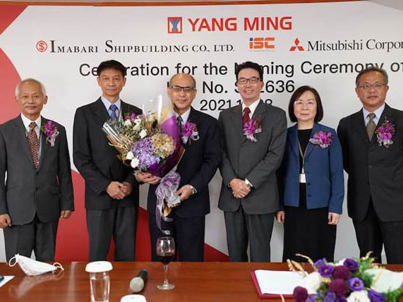 https://www.ajot.com/images/uploads/article/yangming-naming-10282021.jpg