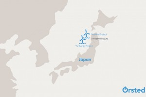 Ørsted, JWD, and Eurus form offshore wind partnership in Akita