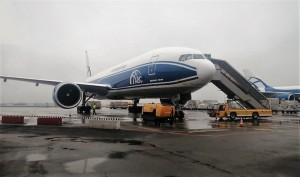 Volga-Dnepr Technics Moscow get new locations for providing Boeing 777-200/300 (GE 90) maintenance