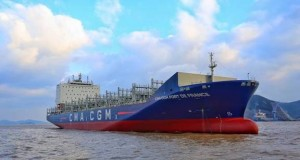 CMA CGM takes delivery of CMA CGM FORT DE FRANCE, the first vessel of the new fleet dedicated to the French West Indies