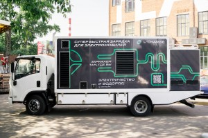 Russian electric vehicle charger manufacturer L-Charge raises over $1.5 mln of investment