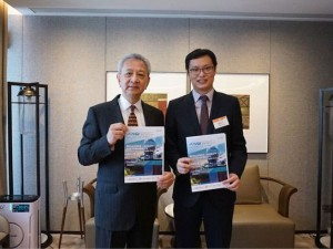 Asian Logistics, Maritime and Aviation Conference opens in early November