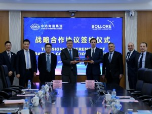 COSCO SHIPPING Lines and Bolloré Transport & Logistics sign a MoU to develop new synergies