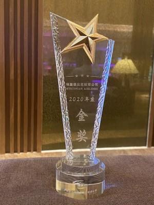 Ethiopian wins gold award for cargo volume