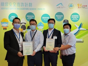 Airport Authority Hong Kong honours WFS for 'extraordinary contribution' to airport safety
