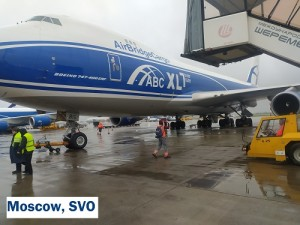 AirBridgeCargo' VP-BIG operates charter flight with a BIG batch of oral vaccines