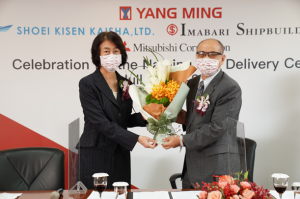 Yang Ming takes delivery of one more 11,000 TEU ship to upgrade Trans-Pacific service