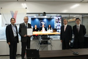 Sterling PlanB signs agreement with NYK for energy storage system distribution in Japan