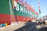 CSCL Globe - World's largest containership named with DNV GL class