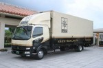 Asiatic Trans-Pacific hits new milestone in Okinawa, Japan for shipment of household military goods
