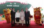 Evergreen Naming Ceremony for EVER LUNAR