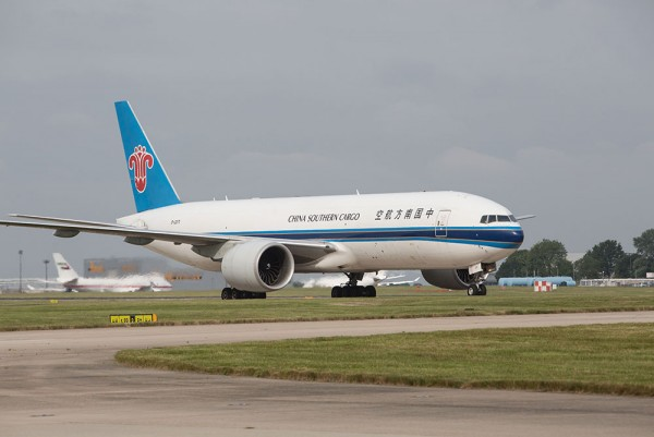 China Eastern Airlines Corp Ltd (NYSE:CEA) Sees Price Increase - Up $2.93