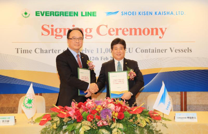 Evergreen Marine Corp., EMC, entered into an agreement with Shoei Kisen Kaisha today to charter twelve 11,000 TEU class containerships. The charter parties were signed by EMC Chairman Mr. Anchor Chang and President of Shoei Kisen Kaisha Mr. Yukito Higaki.