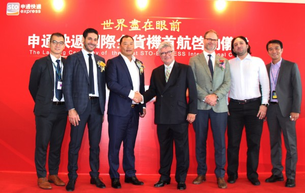 Senior executives from Silk Way Group, Sto Express and Hactl gathered at the SW Italia inaugural flight ceremony (left to right): Hactl Senior Commercial Manager Ken Lau; SW Italia President and CEO Ignazio Coraci; Sto Express Co., Ltd Chairman Chen Dejun; Hactl Chief Executive Mark Whitehead; Kales Group B.V. Vice President Robert Christensson; Silk Way West Airlines Commercial Director Jamil Huseynov; and Hactl Commercial Manager Derek Chu