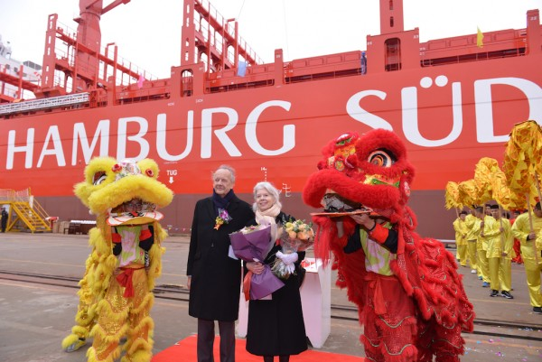 "On Wednesday, November 29th, at the christening of the latest Hamburg Süd ship ""Polar Costa Rica"" in Shanghai, Dr. h. c. August Oetker, Chairman of the Advisory Board and stockholder of Dr. August Oetker KG, symbolically handed over Hamburg Süd to the sponsor, Ane Maersk Mc-Kinney Uggla, Chairwoman of the A.P. Moller Foundation and Vice Chairwoman of A.P. Møller - Mærsk A/S."