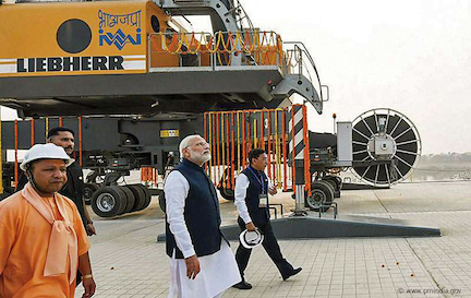 The two machines were officially inaugurated by Prime Minister Narendra Modi