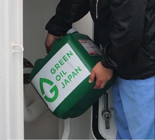 Bunkering Bio Diesel fuel