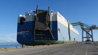 Car carrier Serenity Ace in the Port of Naha