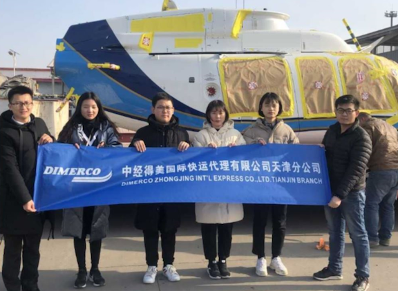 Dimerco Zhongjing Int'l Express Co., Ltd. Tianjin Branch Team Coordinated Loading Services at Terminal of Tianjin Airport.