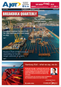 Cover of Issue_679.png